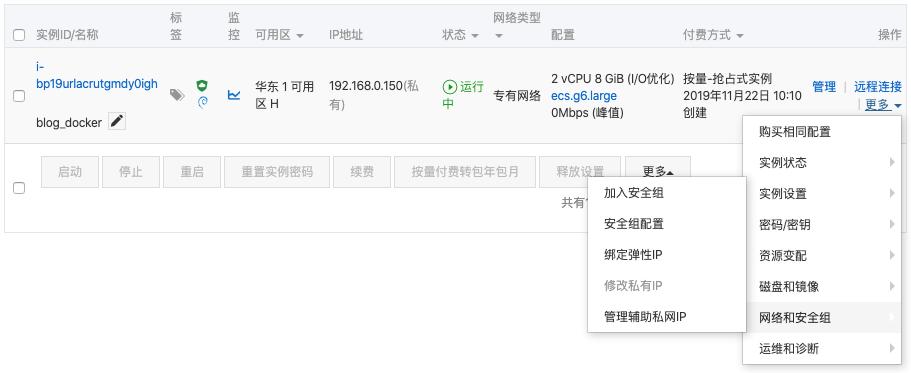 https://lsol-house-upload.oss-cn-hangzhou.aliyuncs.com/2019-11-22/4b21a335-b431-4917-b68b-c350f0522383.png