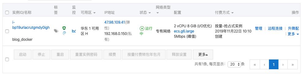https://lsol-house-upload.oss-cn-hangzhou.aliyuncs.com/2019-11-22/5251af72-f411-4966-85fc-30da6892dbd3.png