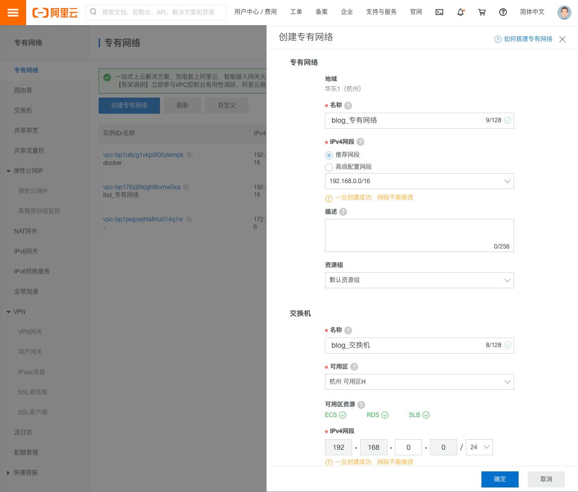 https://lsol-house-upload.oss-cn-hangzhou.aliyuncs.com/2019-11-22/ce56129a-d259-49fc-ae82-ce81c81a4379.png