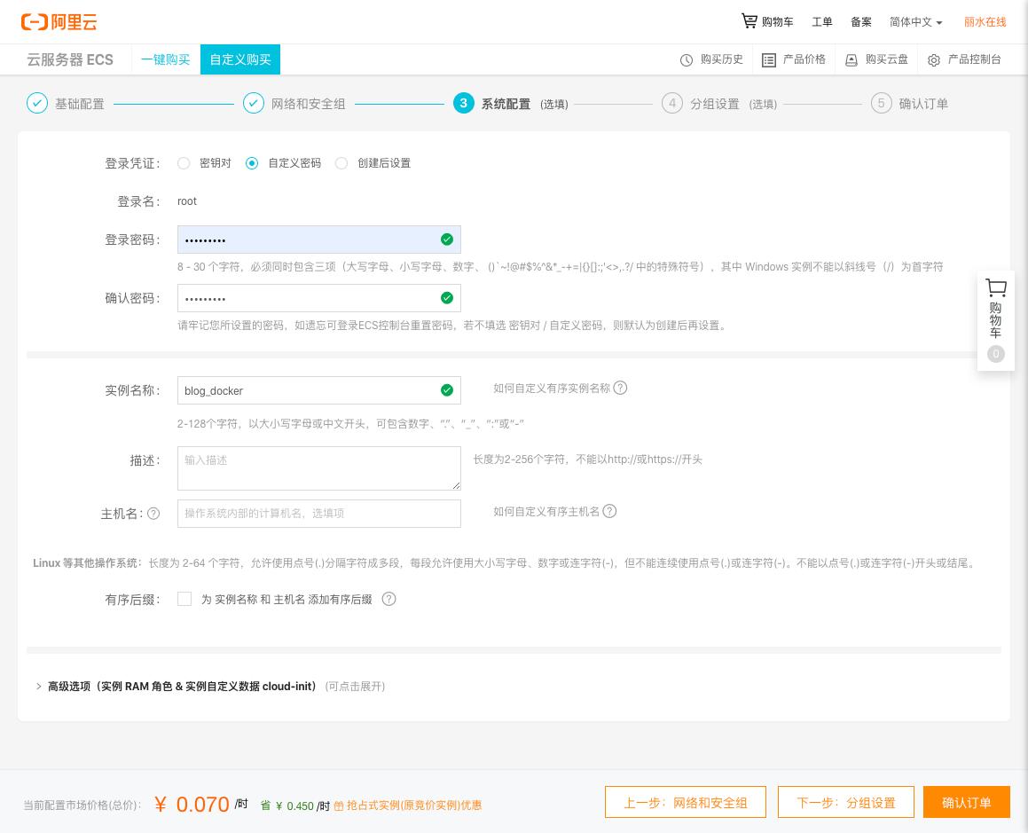 https://lsol-house-upload.oss-cn-hangzhou.aliyuncs.com/2019-11-22/e0868059-13c2-4d95-adf7-93ab94021bde.aliyun