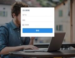 Flask个人博客项目实战-用户模块