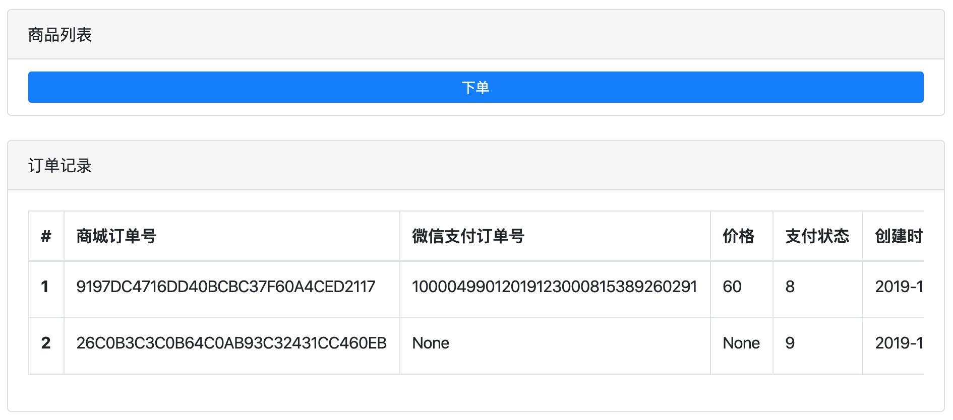 https://lsol-house-upload.oss-cn-hangzhou.aliyuncs.com/2019-12-30/8166120a-c129-4a86-b59f-4e336f781292.png